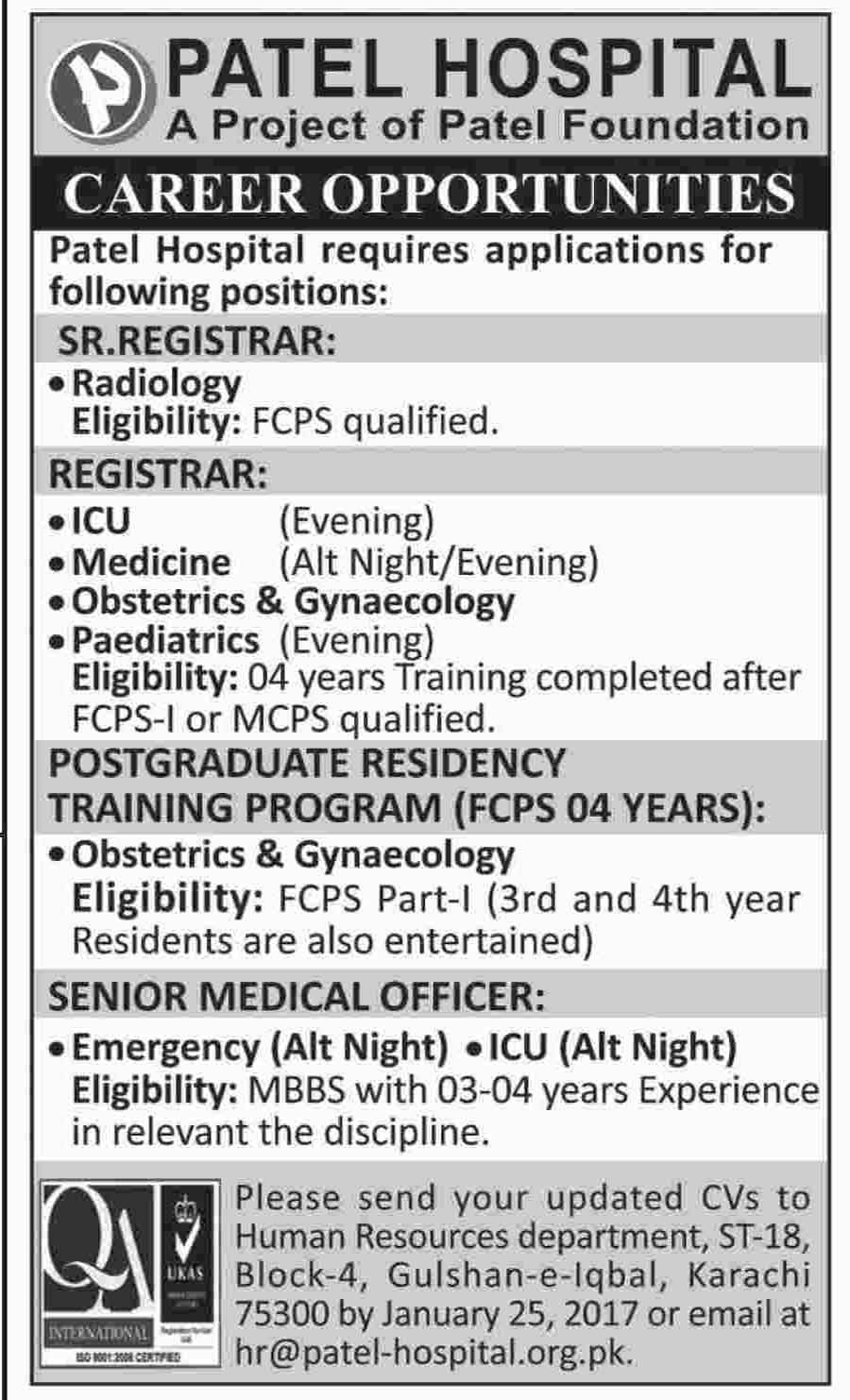 Jobs in Patel Hospital Registrar Medical Officer Trainee