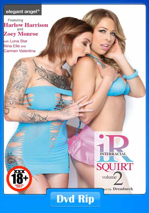 Download Squirt Movie 43