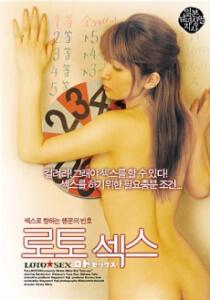 Roto Sax (2006)