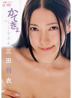OAE-159 かてきょ 三田羽衣 - J