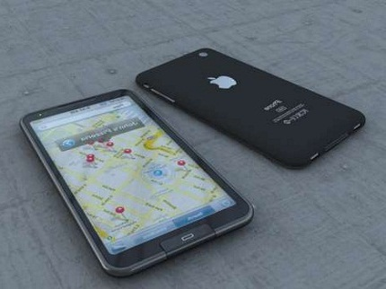 iPhone 5 Display Screen, Color, Release Date, Production | Rumors