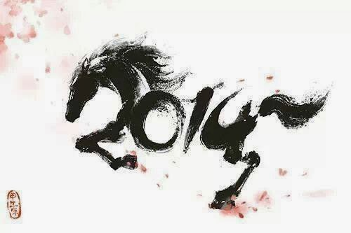 New Year 2014, new year horse, chinese art