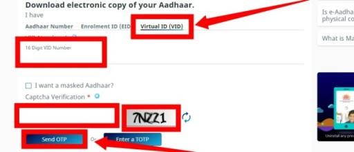 Aadhar Card Download, Aadhaar Card Download