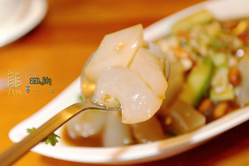 花蓮曼波魚料理美食|葛爸的魚海鮮熱炒餐廳 | Trip-Life熊本一家の旅攝生活