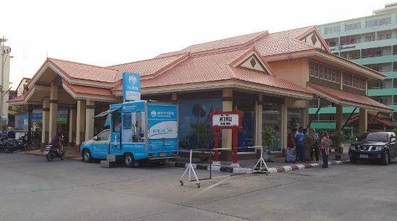Bus station hua Hin