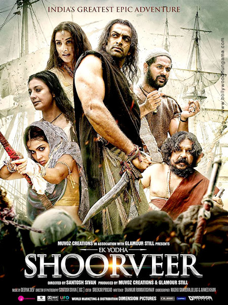 Ek Yodha Shoorveer (2016) Movie Poster