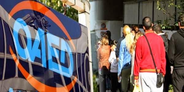 Τρία νέα προγράμματα για 42.000 ανέργους – Voucher και η δεύτερη προκήρυξη για την Κοινωφελή Εργασία του ΟΑΕΔ