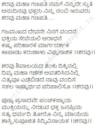 perslubor • Blog Archive • Lakshmi sahasranamam lyrics in