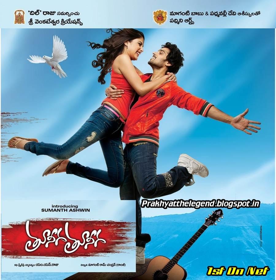Manasantha nuvve mp3 songs free download 2001 telugu movie.