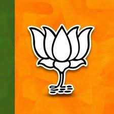 raigarh-is-difficult-for-bjp