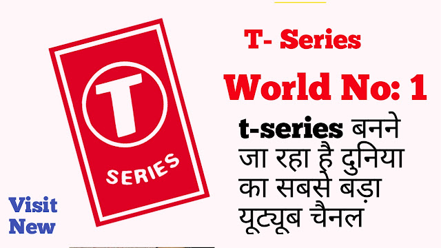 T-series is going to be the world's largest YouTube channel 2019