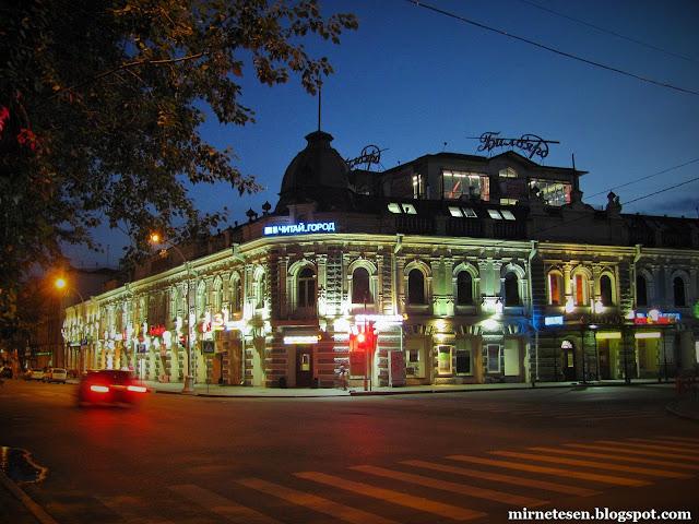 Иркутск - исторический центр