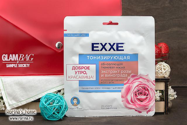 EXXE Тканевая маска увлажняющая тонизирующая «Доброе утро, красавица!»: отзывы