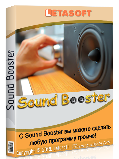 letasoft sound booster 1.10 crack download