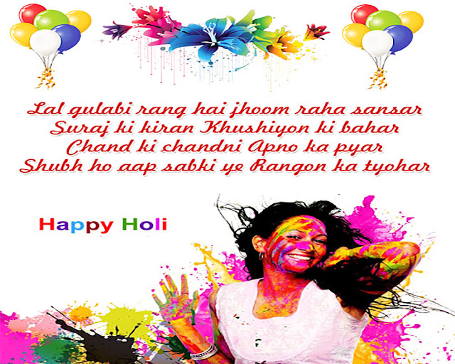 Happy Holi Pictures 4