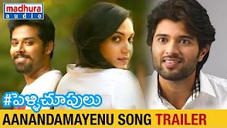 Pelli Choopulu Telugu Movie l Aanandamayenu Song Trailer _ Nandu _ Ritu Varma _ Vijay Deverakonda