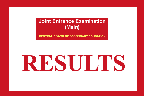 JEE Main Answer Key 2017 with Solutions – Download All Sets here