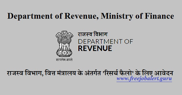 Department of Revenue, Ministry of Finance, Research Fellow, Post Graduation, Latest Jobs, Revenue Department, revenue department logo