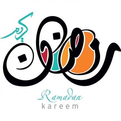 Wallpaper Ramadhan , Gambar Ucapan Ramadhan , Ucapan Ramadhan Bergambar , Ramadhan 2016 , Ramadhan Wallpaper , Ucapan Ramadhan 2016 , Ucapan Ramadhan Bergambar ,  ucapan menyambut ramadhan; Ucapan Ramadhan; ucapan marhaban ya ramadhan; ucapan memasuki bulan ramadhan; ucapan menjelang ramadhan; kata kata mendekati bulan ramadhan; ucapan marhaban ya ramadhan 2016 dalam tulisan arab; ucapan memasuki bulan suci ramadhan; poster menyambut bulan ramadhan ,Ucapan Ramadhan 2016 Terbaik