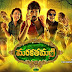 Markatamani Movie Release Date Posters