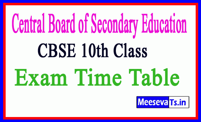 Central Board of Secondary Education CBSE tenth Class Exam Time Table