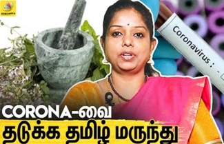 Dr.Suchithrra Rajh Interview on Corona Virus