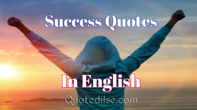 Success Quotes In English