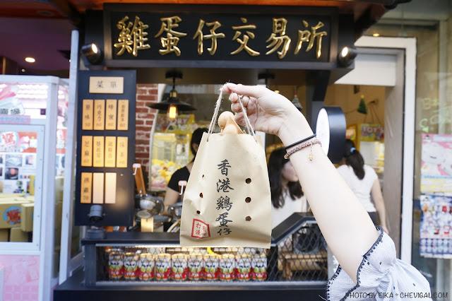 MG 2826 - 蛋四分雞蛋仔交易所,濃濃老香港復古風!超吸睛匾額賣的竟然是創意口味雞蛋仔!