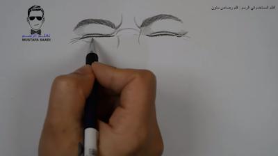 كيفية رسم العين