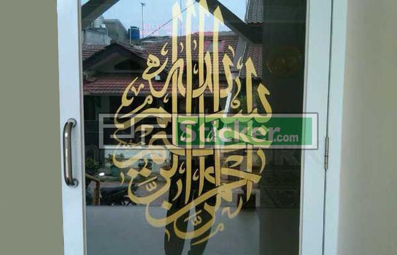 Harga Kaligrafi Masjid Murah