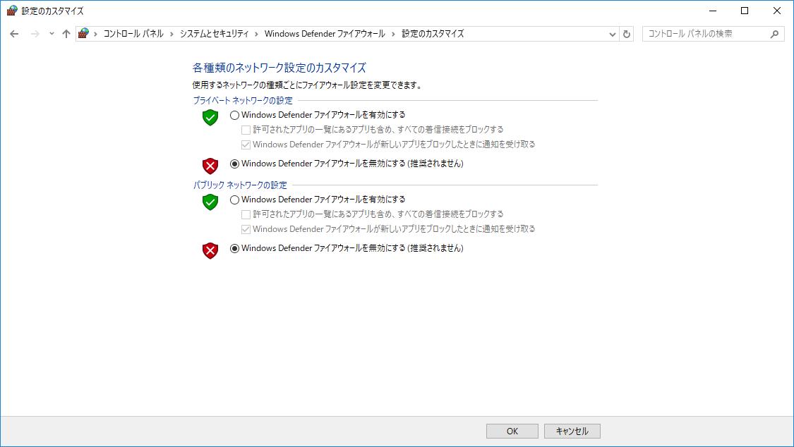 メディア作成ツールでエラー(0x80004005 - 0xA001A)が出て、USB