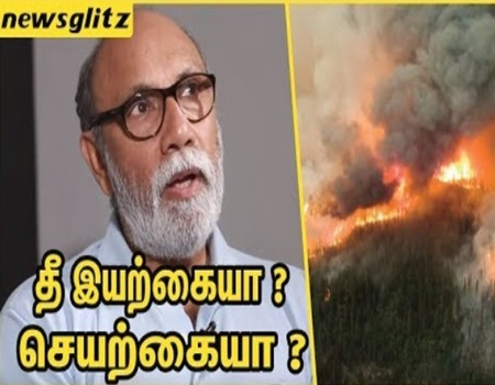 Sathyaraj poignant speech over Theni Forest Fire