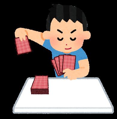 デッキからカードを引く人のイラスト