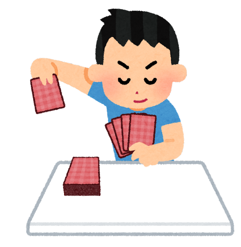 デッキからカードを引く人のイラスト かわいいフリー素材集 いらすとや