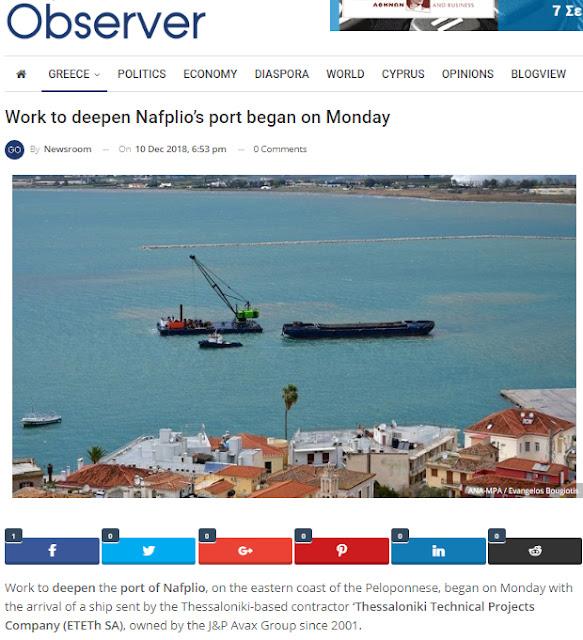 Άρθρο του Observer για τα έργα εκβάθυνσης στο λιμάνι του Ναυπλίου