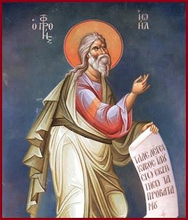 Αποτέλεσμα εικόνας για ιωηλ προφητου