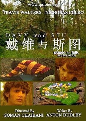 Davy y Stu, film