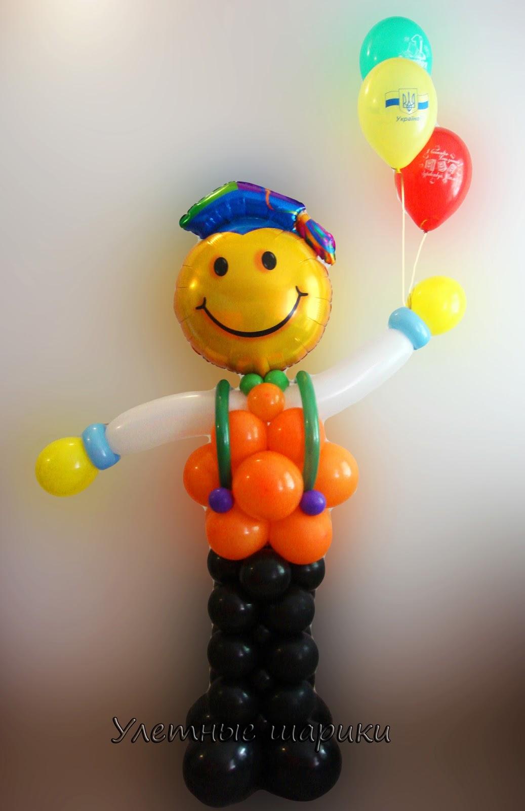 Школьник из воздушных шариков