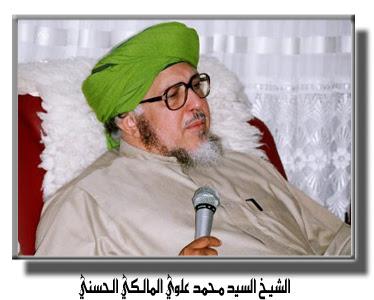 Profil Sayid Muhammad Alawi Al-Maliki