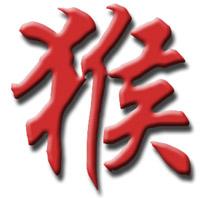 Čínske znamenie.