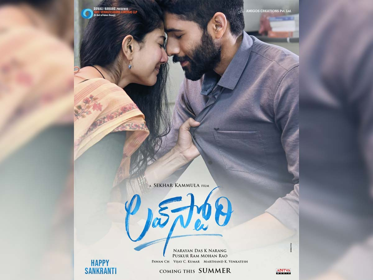 Naga Chaitanya And Sai Pallavi Love Story Movie Gets Good Price For Satellite And Overseas Rights