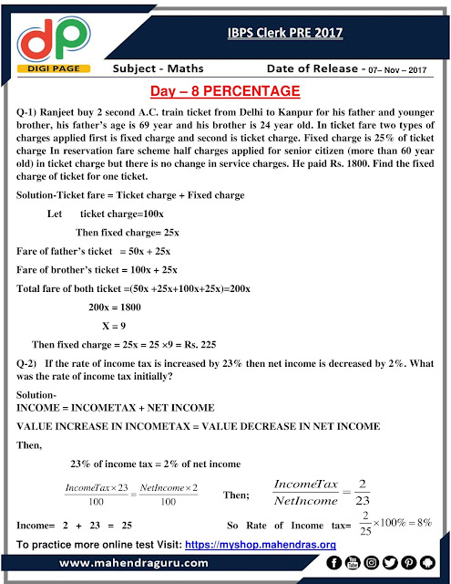 DP | Strategy For IBPS Clerk Pre  - Day - 8 | 07 - Nov - 17