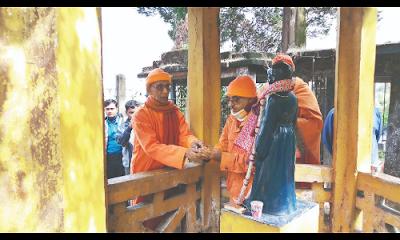 Sister Nivedita memorial house Darjeeling