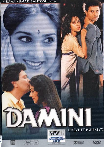 Poster Of Damini 1993 720p Hindi HDRip Full Movie Download