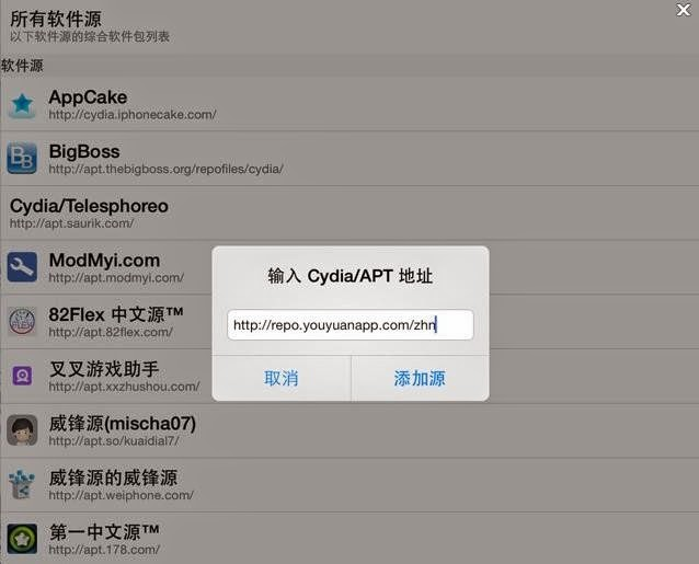 AppCake Repo Source: Download Cracked Apps for iPad Air