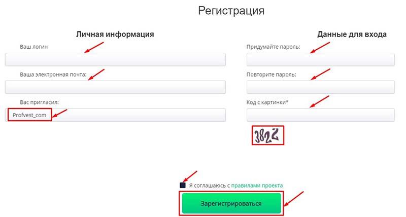 Регистрация в Bit Bank 2