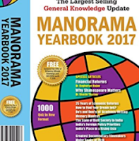 Manorama Yearbook 2017 cover
