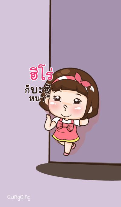 HERO aung-aing chubby_N V06