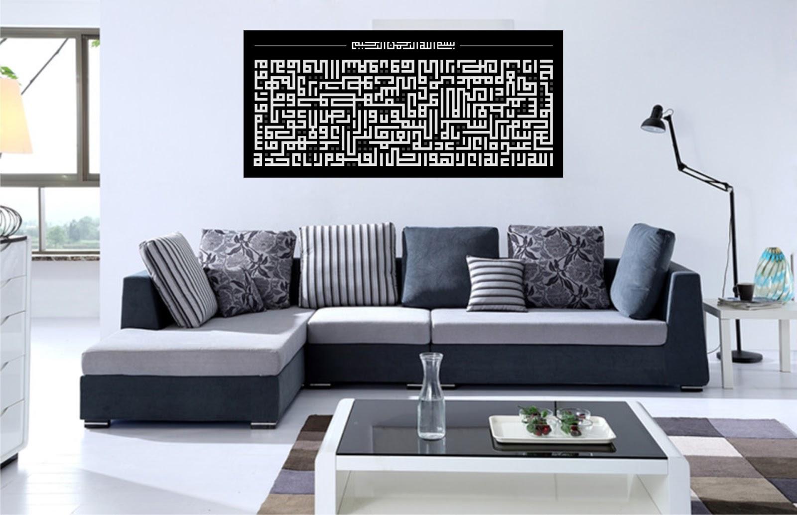 Kaligrafi Khufi Modern Ayat Kursi