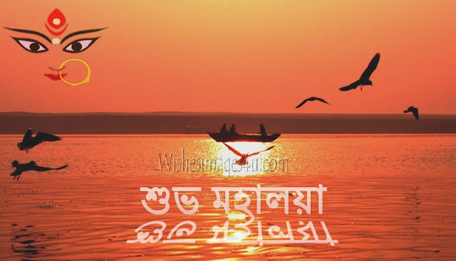 Mahalaya Morning Wallpaper Latest 2019